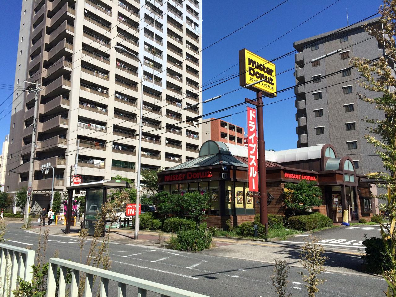ミスタードーナツのドライブスルー@今福鶴見-1