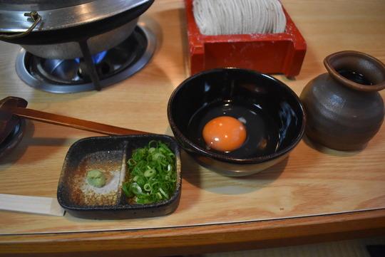 卵と薬味@粉太呂