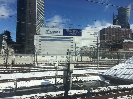 雪の名駅(2017年1月15日)