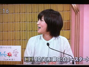 夏菜@生活笑百科-2