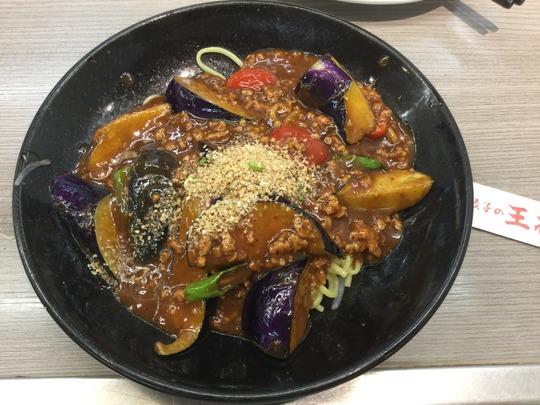 【2020年9月フェア】麻婆茄子炸醤麺@餃子の王将(京都王将)大阪駅前第3ビル店