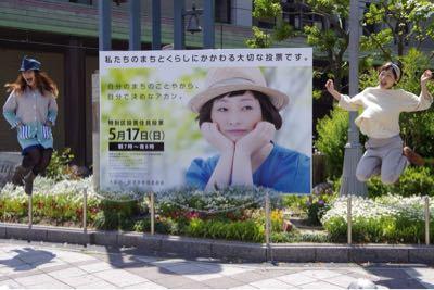 寺前未来(てらまえ・みき)@「...