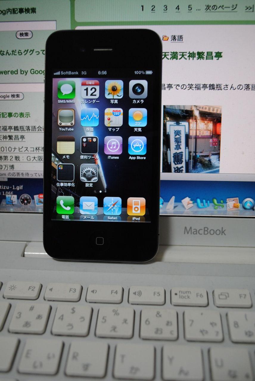 iPhone4、壁紙の背景は「キンチョウスタジアム」