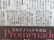 【訃報】井本隆さん