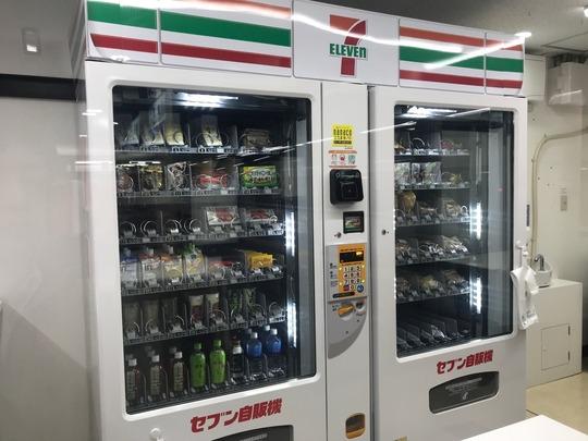 セブン自販機@JR金沢駅北陸本線ホーム-2