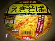 姫路駅蕎麦@日清食品