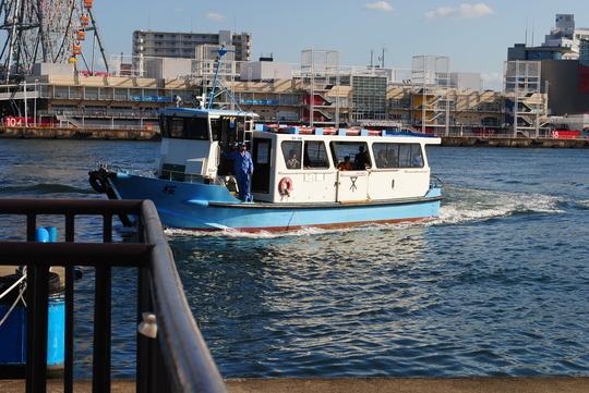 大阪の渡し船(2014年9月)