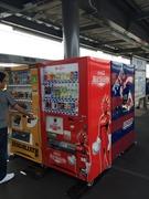 Suntory、Coca-Cola、Pokka