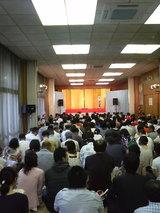 20080907彦八まつり-4