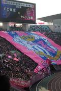 FC東京×セレッソ大阪