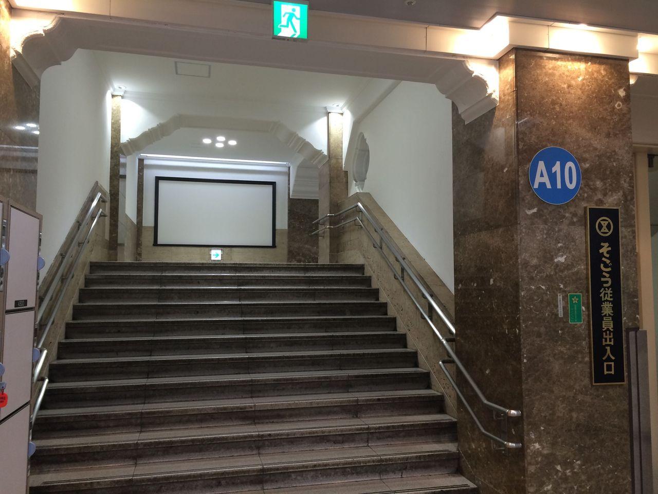 Sogo Kobe Store Stairs