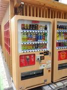 T-CARD対応自動販売機-1