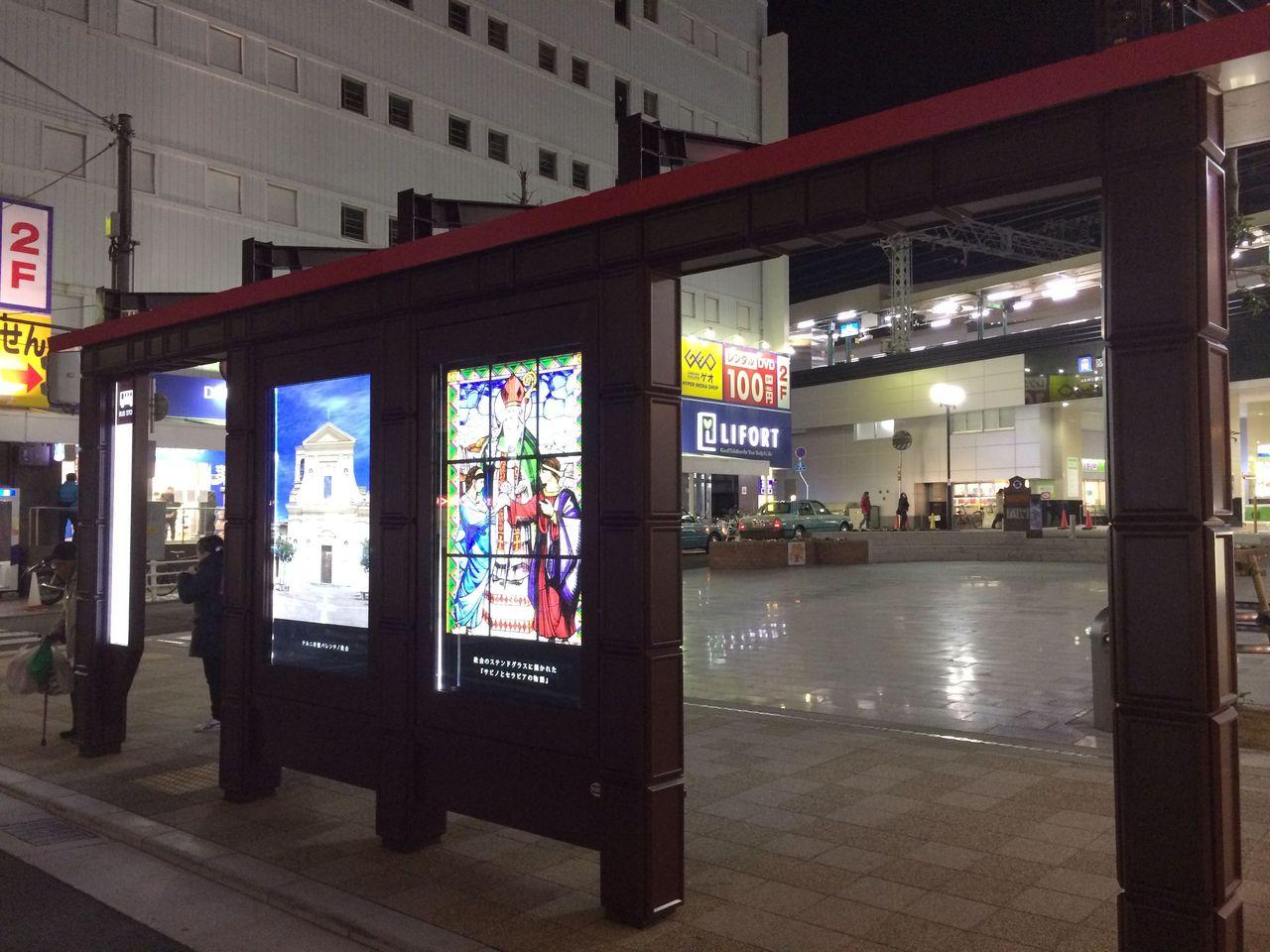 阪神御影BusStop-3