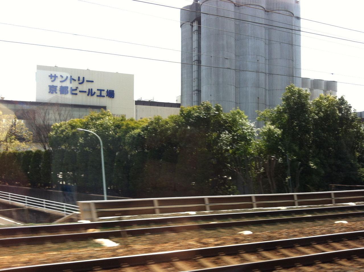 サントリー京都麦酒工場-1