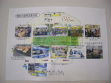 博多の森グルメマップ