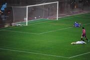 杉本健勇Goal