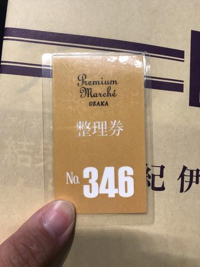 IMG_3457