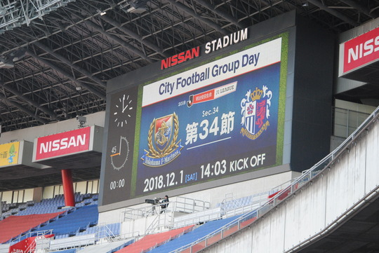 fmarinos vs cerezo