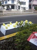 20070902世界陸上大阪大会・給水-1