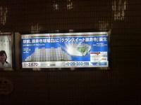 b76c8d00.jpg