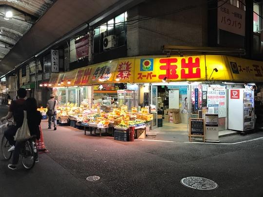 「スーパー玉出」1号店