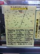 田辺寄席会場周辺駐車場地図