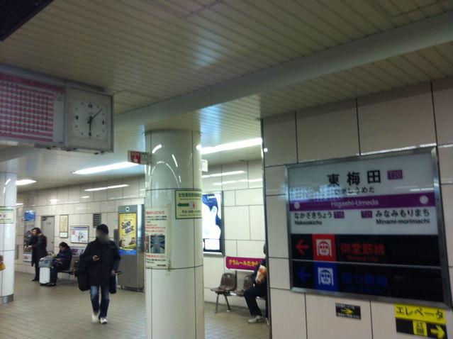 東梅田駅は節電中