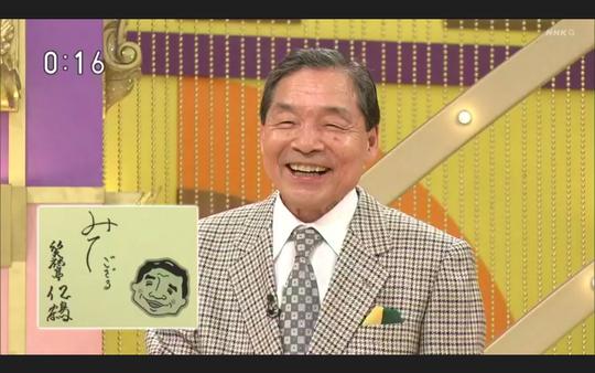 81_仁鶴さん有難う@生活笑百科