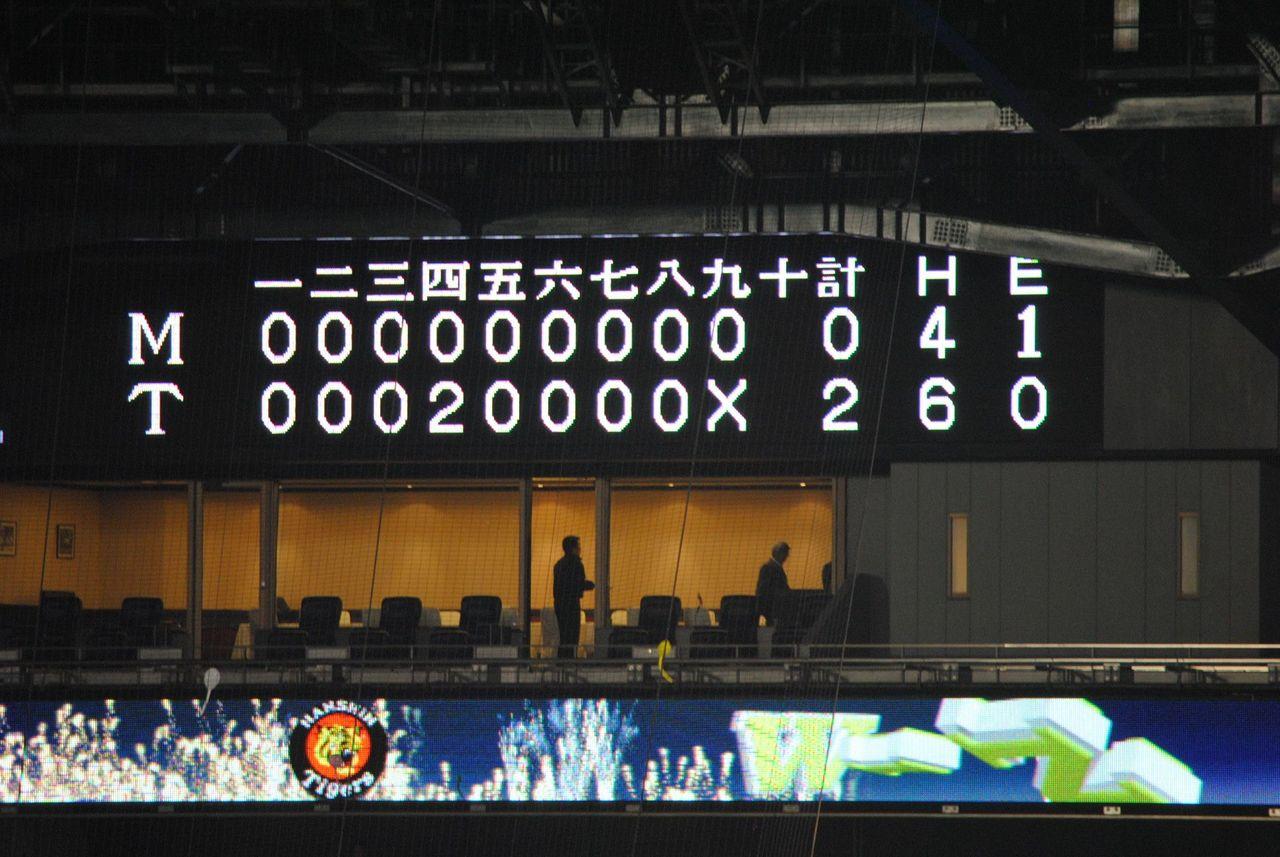 阪神勝利-2