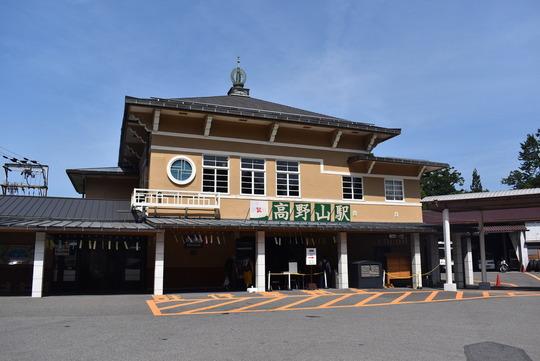 高野山駅(南海鋼索線)