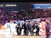 Cerezo Osaka Best8!