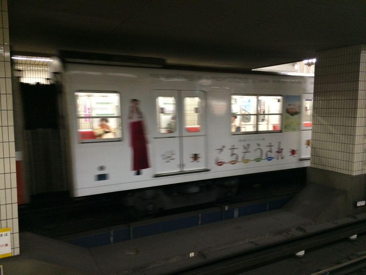 杏@大阪市営地下鉄ラッピング車両