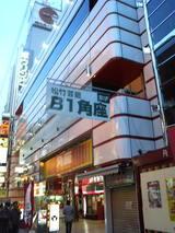 20080517角座-1