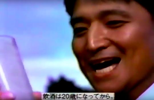 mukai shogo - 3 @ asahi super dry