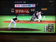 マリーンズ日本シリーズ進出