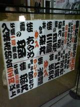 20070901彦八まつり-1