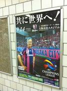 平松邦夫大阪市長