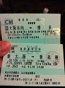 山陽九州新幹線「さくら」-4