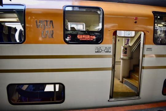 【二階建て】近鉄特急「ビスタカー」