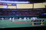2014ホークス優勝決定-4