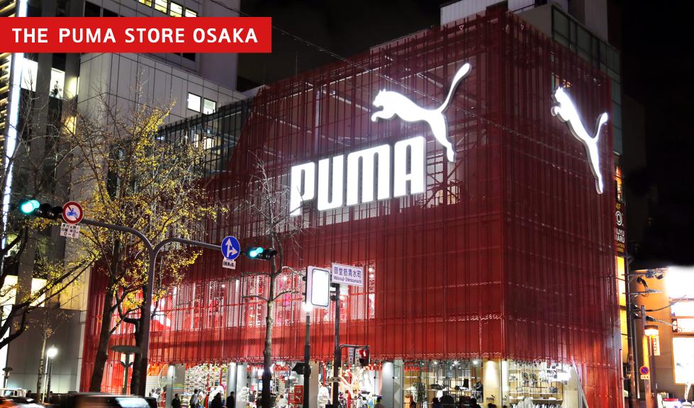 THE PUMA STORE OSAKA