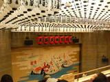 20060918繁昌亭-4