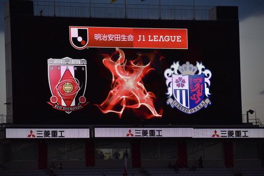 2020J1第24節:浦和×C大阪@埼玉(2020年10月24日)