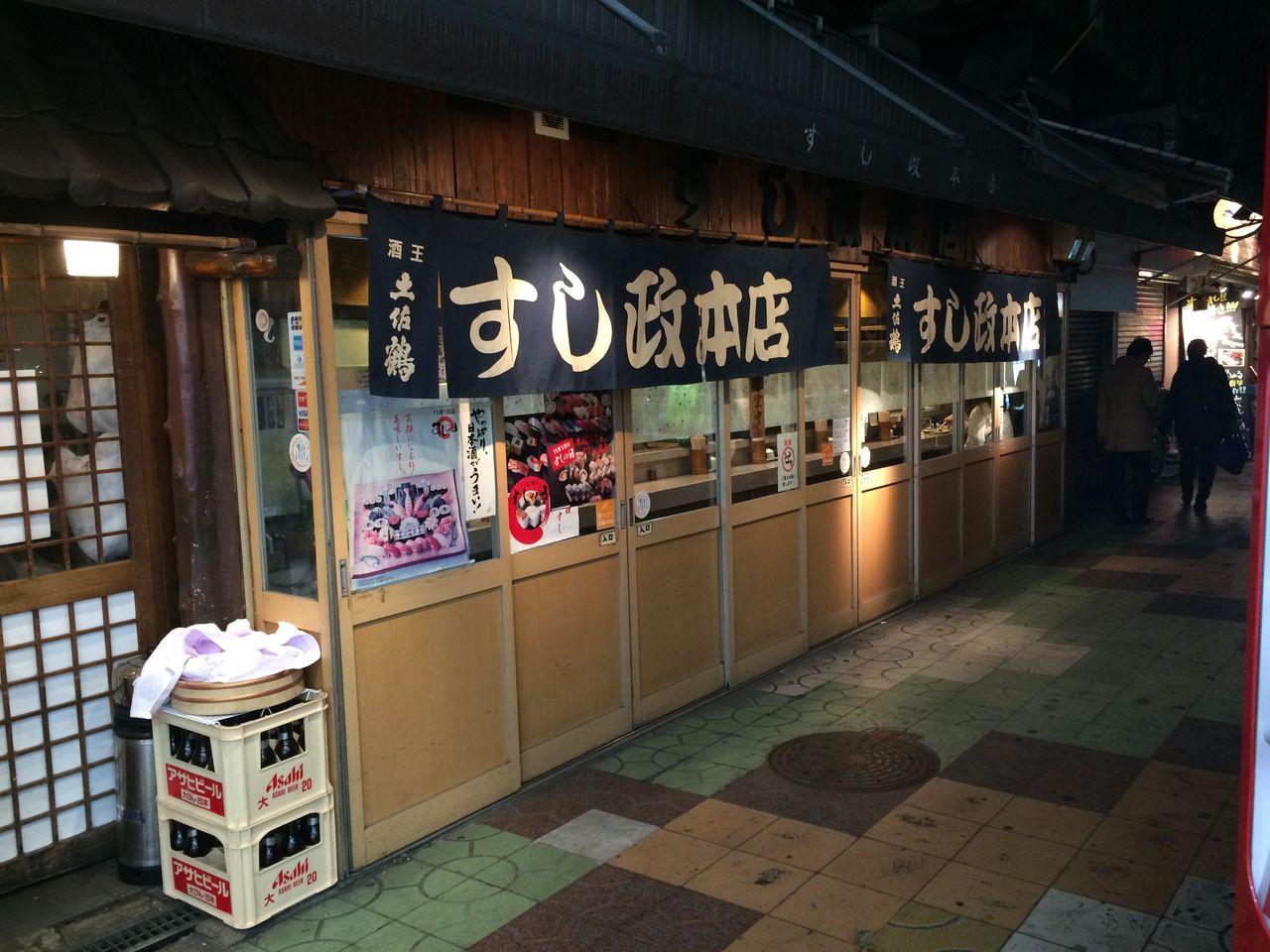 すし政本店(大阪・天満)