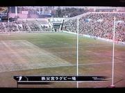 第48回ラグビー日本選手権決勝@秩父宮
