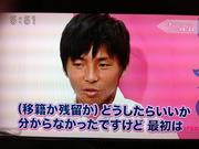 乾貴士interview-1