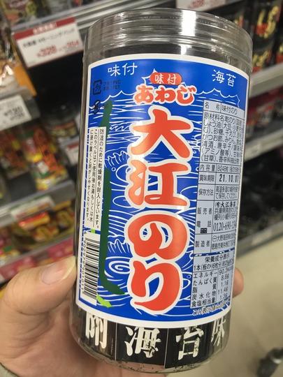 淡路大江海苔-1