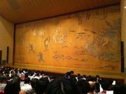 鳥獣戯画@大阪市立子供文化センターの緞帳