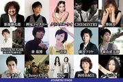 2012情熱大陸LIVE出演member