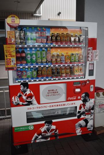 ラグビー日本代表応援自動販売機@コカ・コーラ